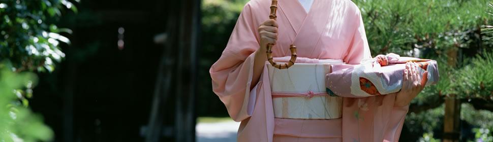 image-kimono