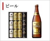 ビールの買取