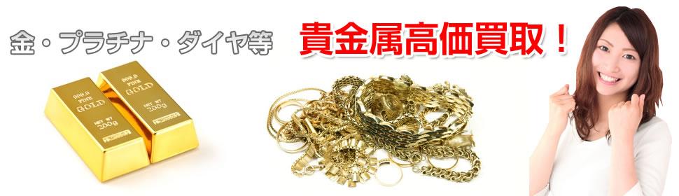jewelry-title