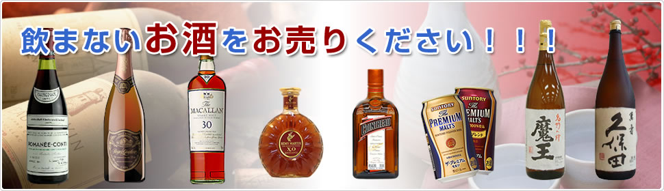 liquor_title