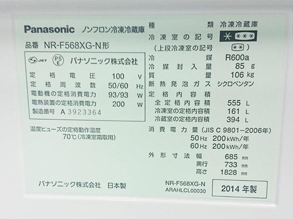 5109_02