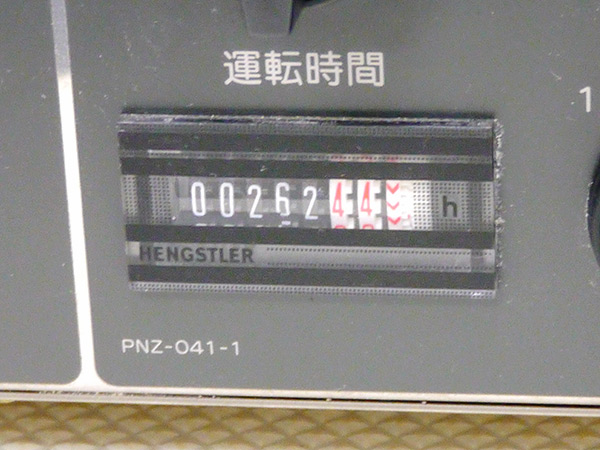 C2984_2