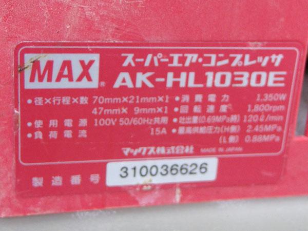 hinataka_1002-img600x450-1416809853nokmh330445