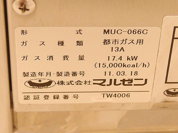 cyubo_no1-img600x450-1406191554lrxo3x5737