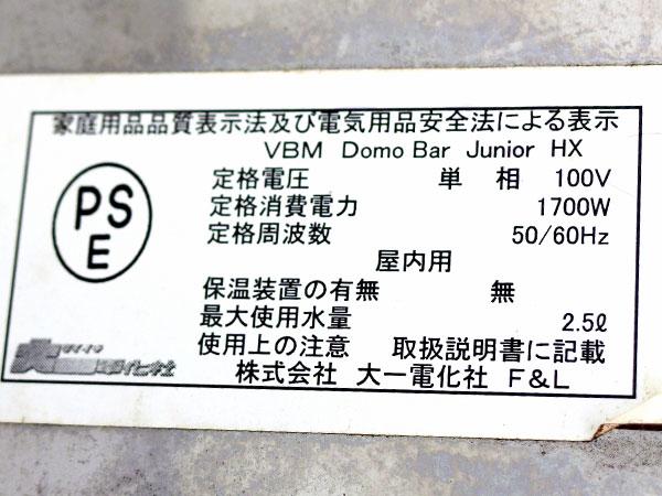cyubo_no1-img600x450-1425547221baiist10996