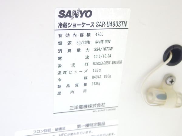 cyubo_no1-img600x450-1432190506saku2z3485