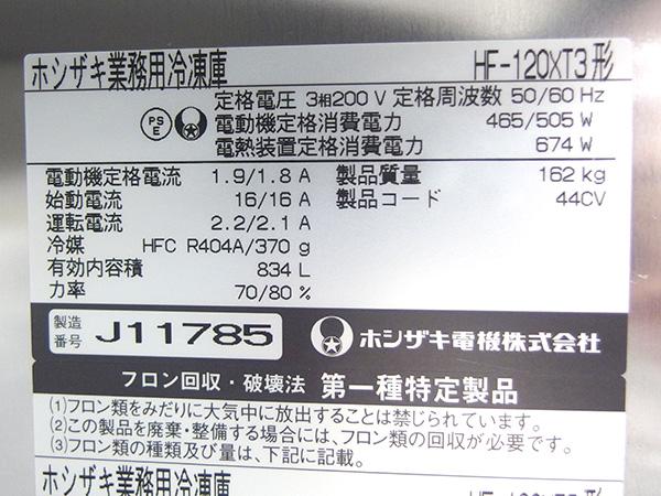 cyubo_no1-img600x450-1432193629iulxzq2486