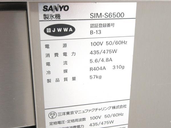cyubo_no1-img600x450-144006335025nxqv3558