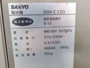 cyubo_no1-img600x450-1422501371zm2mmm3064
