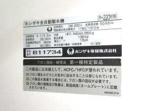 cyubo_no1-img600x450-14364061902mhcqx1230