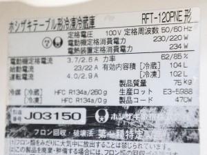 cyubo_no1-img600x450-1465450002pleugx7632