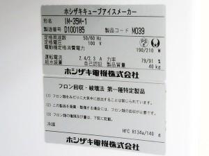 cyubo_no1-img600x450-14769528443xo8h17108
