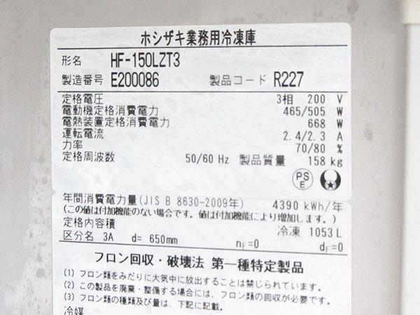 cyubo_no1-img600x450-1475734950hlyedi17657
