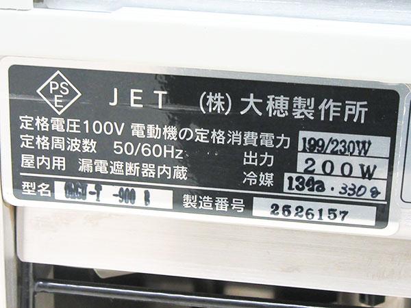 cyubo_no1-img600x450-1487231201hhjdal2938