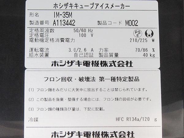 cyubo_no1-img600x450-1485415341xixnw01195
